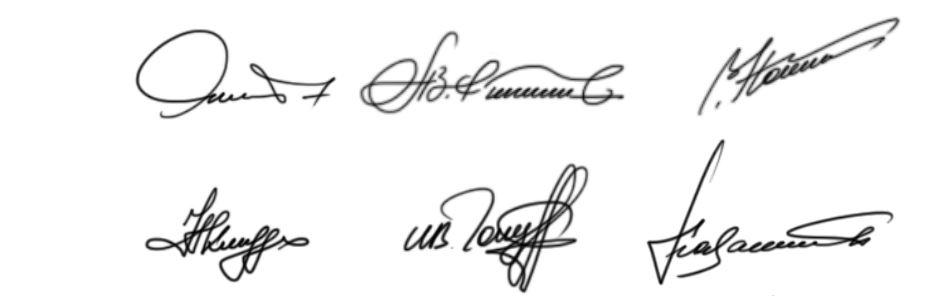Разработка подписи человека онлайн Магнитогорск