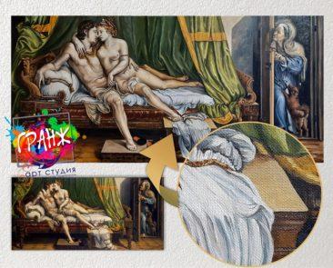 Где купить живопись Магнитогорск?